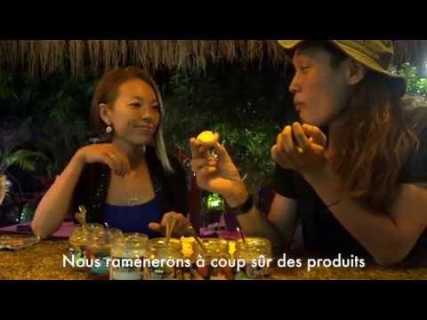 Recette Amoureuse Du Rougail Saucisse Par Le Restaurant Réunionnais Georges Rhumerie Au Cambodge