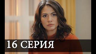 РАННЯЯ ПТАШКА 16 Серия СЮЖЕТ 2 РАЗБОР РУССКАЯ ОЗВУЧКА