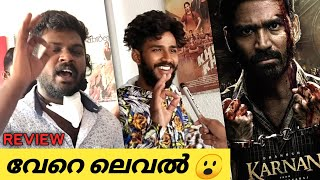 KARNAN Tamil Movie Review | Karnan Movie Theatre Response | Dhanush | Mari Selvaraj