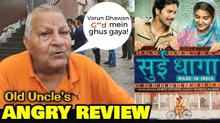 Old Uncle GETS ANGRY on Varun Dhawan For Sui Dhaga | Most ANGRY Public Review on Sui Dhaga