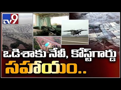 Navy, Coast Guard ships and helicopters, NDRF teams deployed to deal with cyclone Fani - TV9