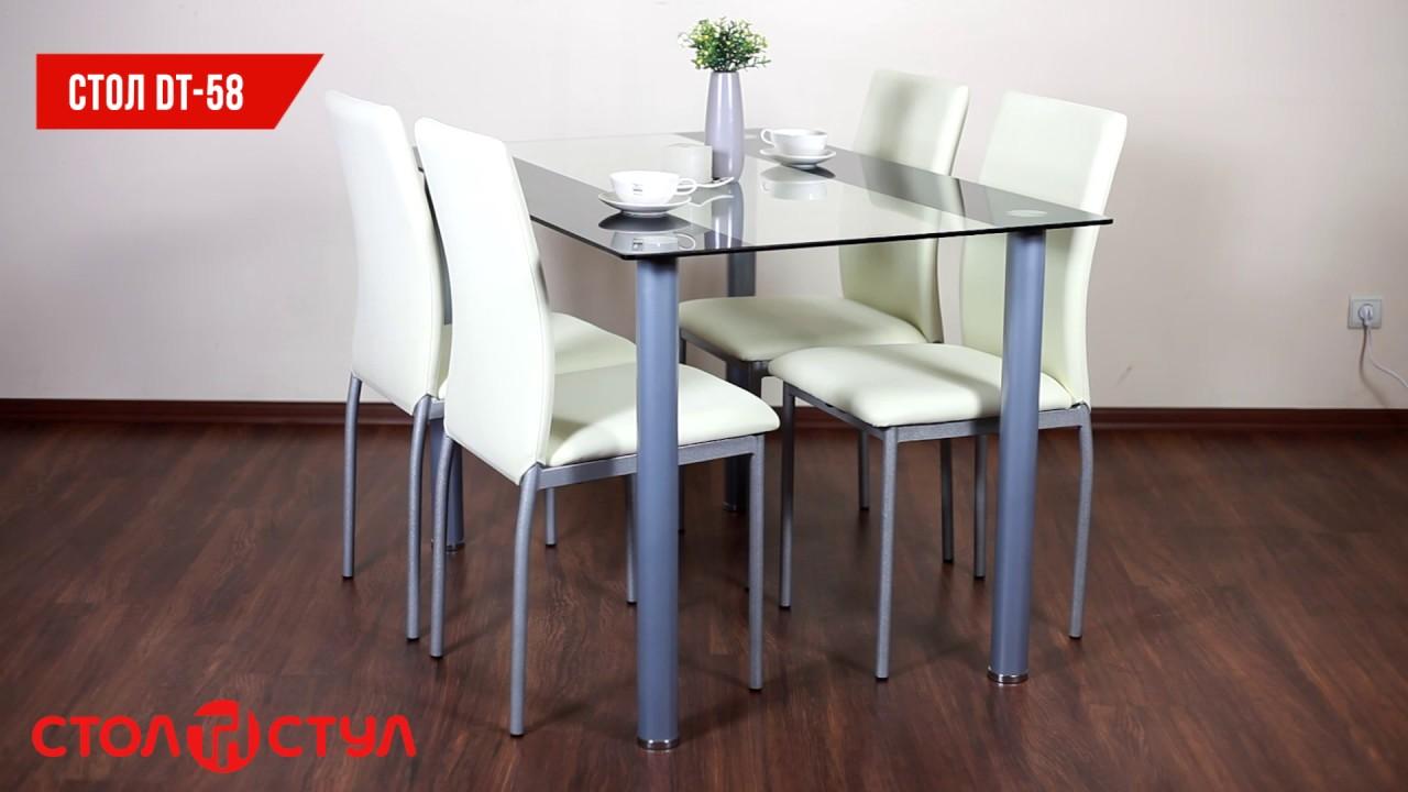 Купить стол трансформер Батерфляй фабрики Неман в интернет .