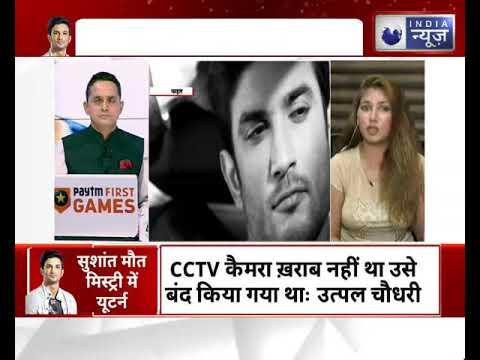 Sushant Singh Rajput Death Update:सुशांत की मौत मिस्ट्री में यू टर्न - 2014 का 2020 कनेक्शन