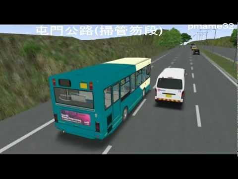 Omsi bus 遊車河 (045) Arriva Dennis Dart pointer in KBSAR Map 屯門公路