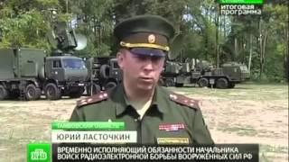 Как Российские Военные Прикалываются Над США