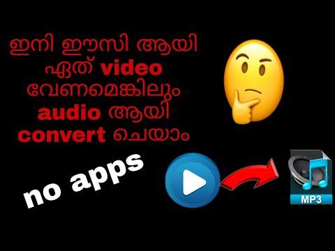 How to convert video to mp3 audio (Malayalam )//BOBINA BIJU.