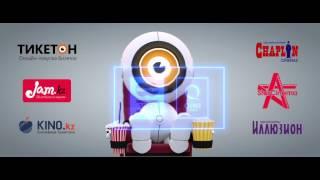Тикетон, система онлайн-покупки билетов в кино