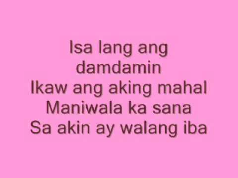 ikaw lang ang aking mahal (lyrics)