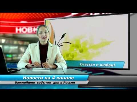 С днем рождения Олег! - Видео приколы смотреть