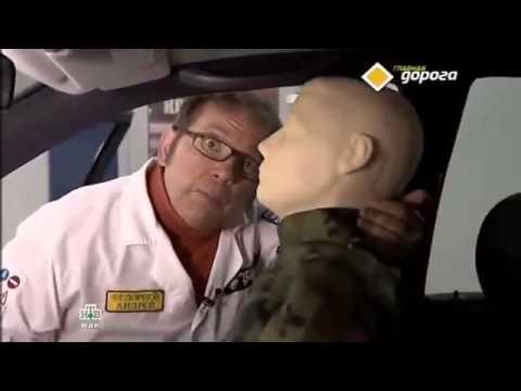 Как Работает Подушка Безопасности