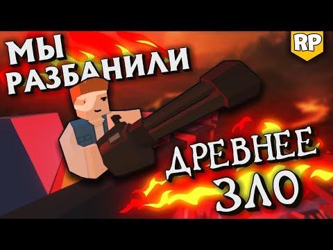 ПОЛИЦЕЙСКИЙ ИЗ АДА - Павел Морозов сеет хаос (и получает бан, лол) [Unturned RP Life сервер]