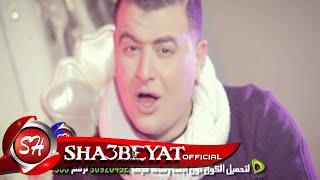 النجم محسن الشامى خفت اكمل انتاج شركة غنوة اخراج نصر كامل حصريا على شعبيات Mohsen Elshamy Khoft Akml
