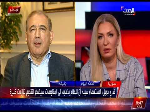 لقاء د.قدري جميل على قناة العربية -الحدث- 14/12/2017  - 21:22-2017 / 12 / 14