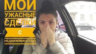 Виктор Молчунов Быстрый заработок на чужой недвижимости вебинар