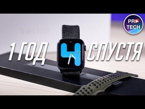 Apple Watch 4 после года использования. Стоит ли покупать вместо Apple Watch 5 или 3?