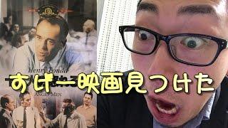 【この映画がスゴイ】十二人の怒れる男!