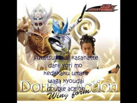 Double Action Wing Form Lyrics