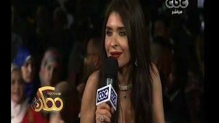 #ممكن | دينا: سعاد حسني كانت قنبلة فن ورقصها كان جميل