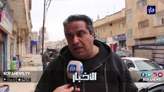 طريق رئيسي بين محافظتي عجلون وجرش يحصد أرواح سالكيه - (8-2-2019)