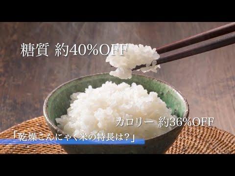 株式会社オハラ紹介動画