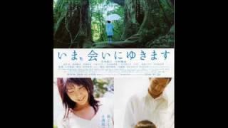 15. Ima, Ai ni Yukimasu ~ Toki wo Koete