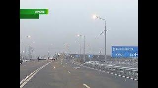67 млн  федеральных рублей на ремонт курских дорог