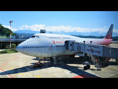 Полет на Boeing 747-400 Авиакомпания Россия