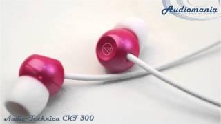 Наушники Audio Technica ATH CKF 300