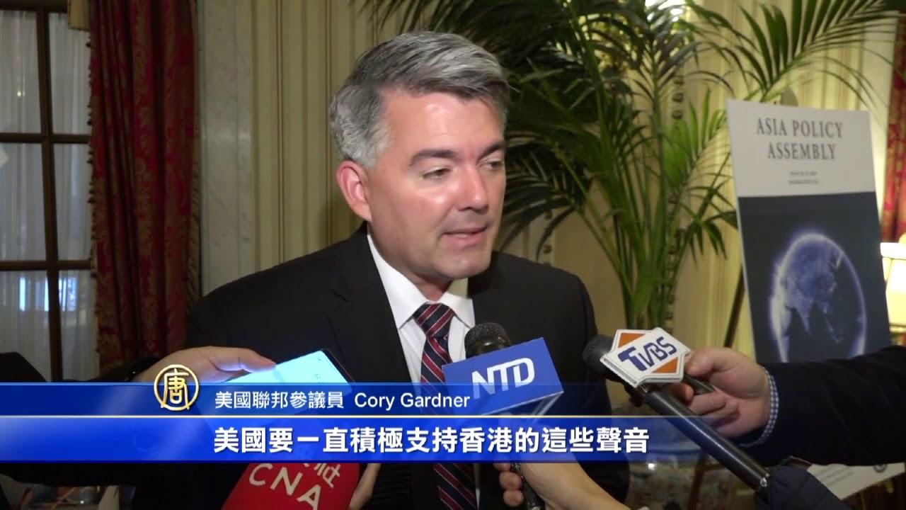 監督香港政策法 美議員﹕將舉辦聽證 - YouTube