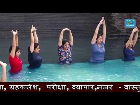 Aqua Yoga in Club Nirwana, Ludhiana   Naval Kumar