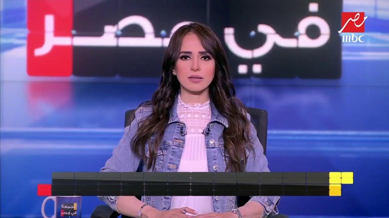 الرئيس السيسي يزور الكويت غداً لبحث عدد من القضايا الإقليمية والدولية #الجمعة_في_مصر