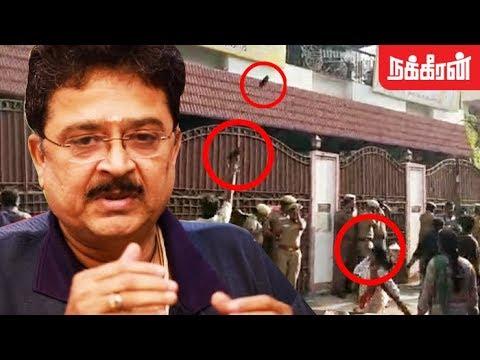 நாட்டை விட்டு வெளியேறு | Journalist Protest against S Ve Sekar  | Post about Media
