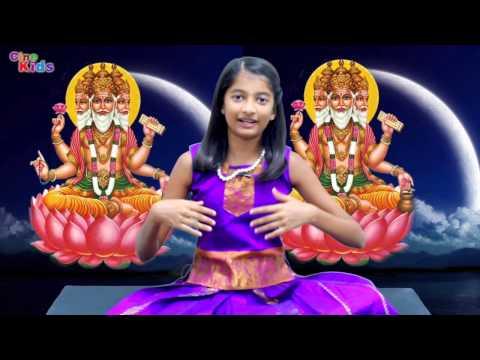 Divine Shlokas: Guru Brahma Guru Vishnu And Its Meaning By Trishna