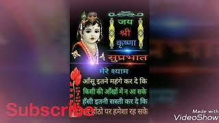 Shyam Bansi Bajate Ho या मुझे बुलाते हो || Superhit Live Video Krishna Bhajan 2017