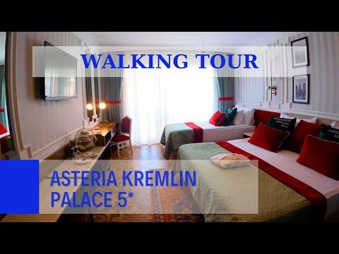 Asteria Kremlin Palace 5* Walking Tour 2021. Antalya, TURKEY. #WalkTurkey #VisitTurkey