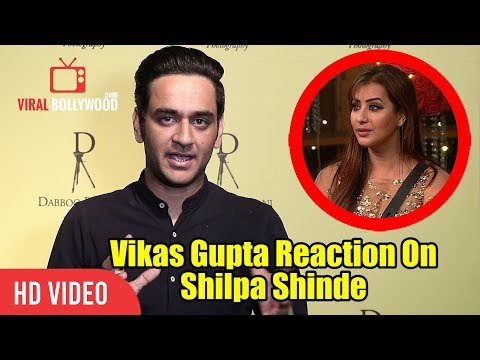 Vikas Gupta Reaction On Shilpa Shinde After Winning Bigg Boss 11 | Working With Shilpa Shinde