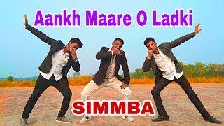 Aankh Maare O Ladki | Dance Cover Song | Neha Kakkar | Mika Singh | Choreography  - Ranjeet Mehra