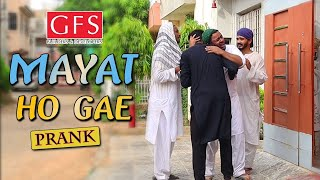 | MAYAT HO GAE PRANK | By Nadir Ali & Team in P 4 Pakao 2020