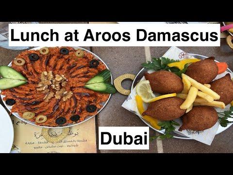 Aroos Damascus in Dubai