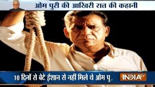 Watch Veteran Indian actor Om Puri