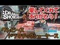 UFOキャッチャー~ワンピース DRAMATIC SHOWCASE 5th season vol.1~
