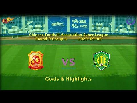 Wuhan Zall Beijing Guoan Goals And Highlights