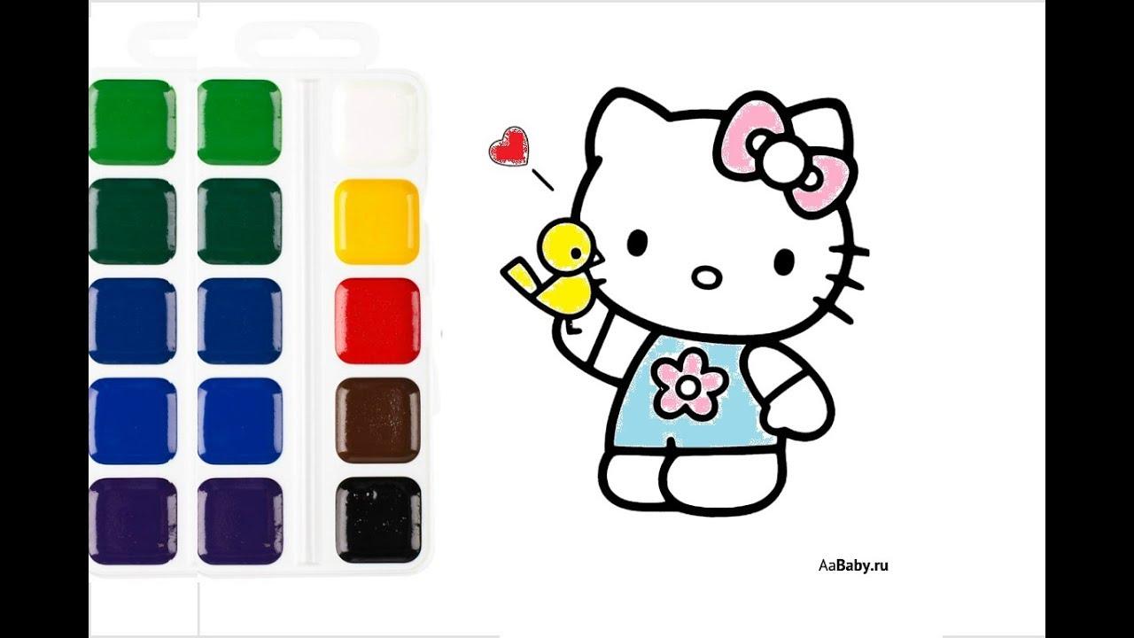 Hello Kitty раскраска для детей мультик раскраска с шуркой