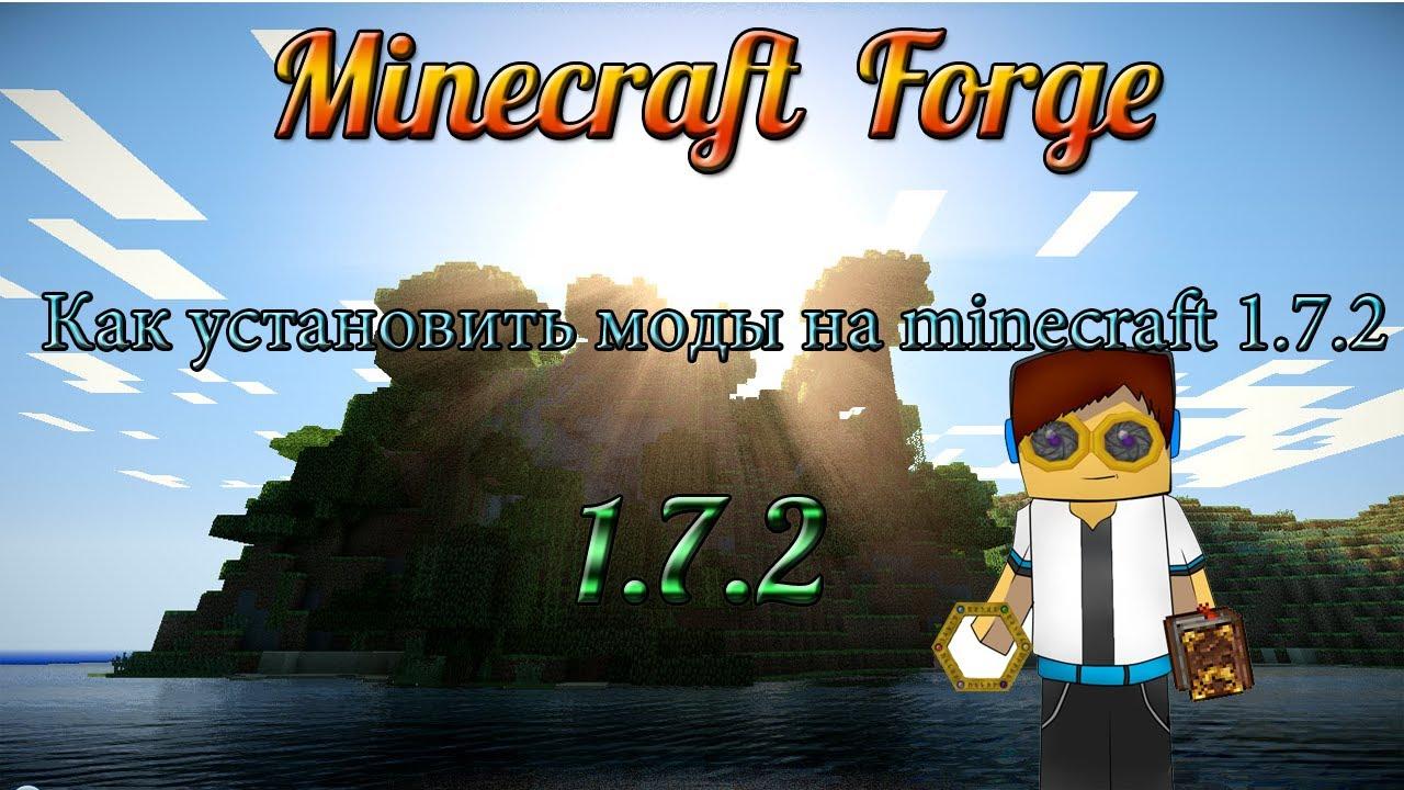 Моды для майнкрафт 1.10.2, моды minecraft » Страница 89