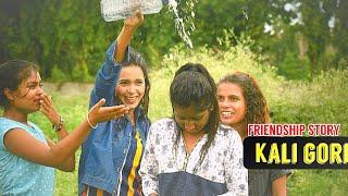 Tera Jaisa Yaar Kahan|A Heart Touching Friendship Story |Best Friendship Story|True Friendship Story