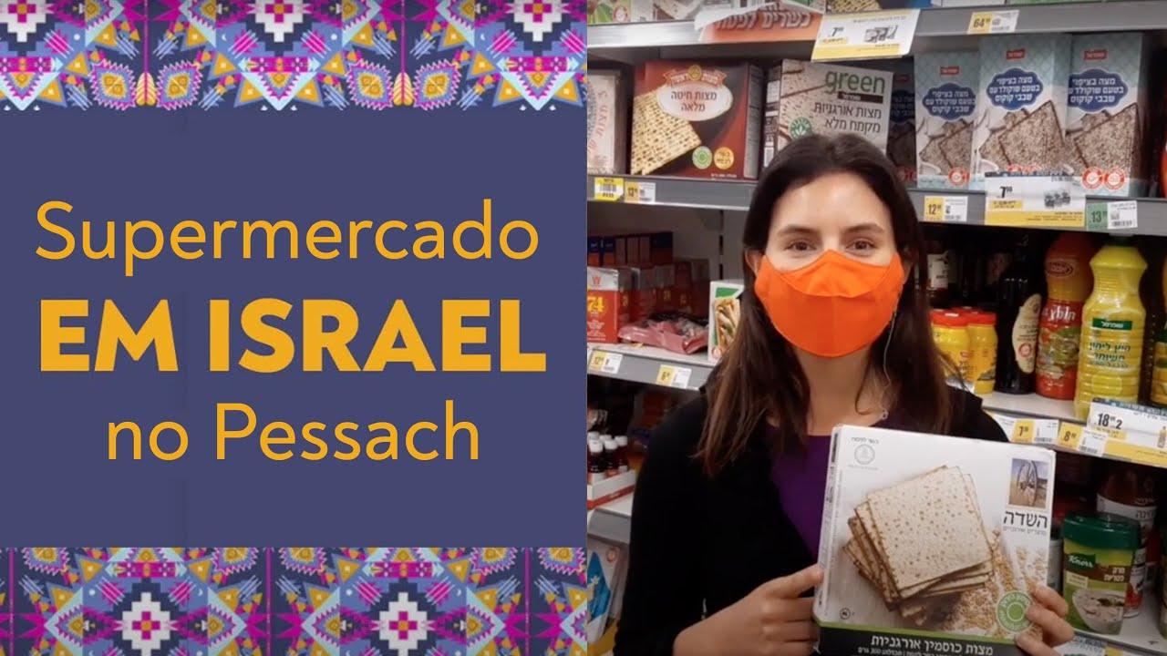 """Supermercado no """"Pessach"""" em Israel"""