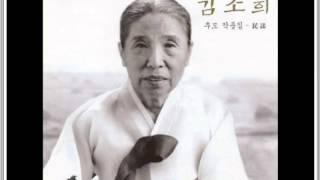Sukwon Jung - 김소희 새타령