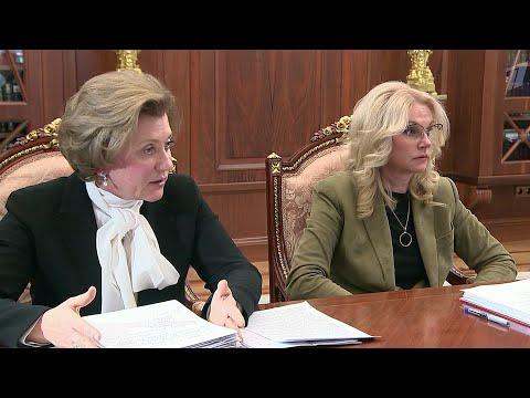 В Кремле обсудили меры по предупреждению распространения коронавируса на территории России.