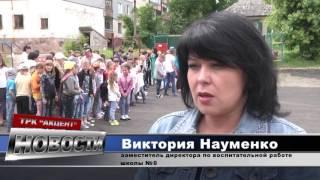 Обучение и отдых: пришкольные лагеря в Лисичанске