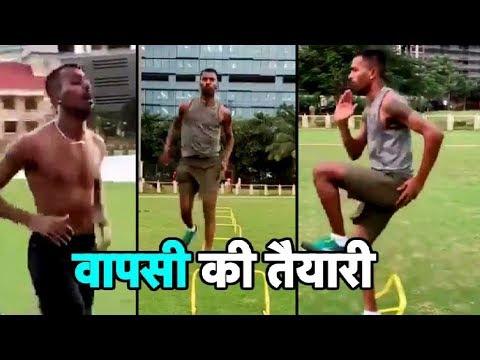 Get Set Go, Hardik Pandya Gears Up For Return   Sports Tak